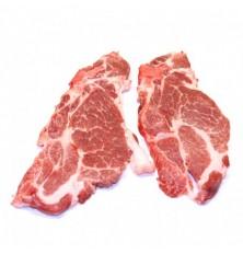Côtes De Porc Échine 1 kg